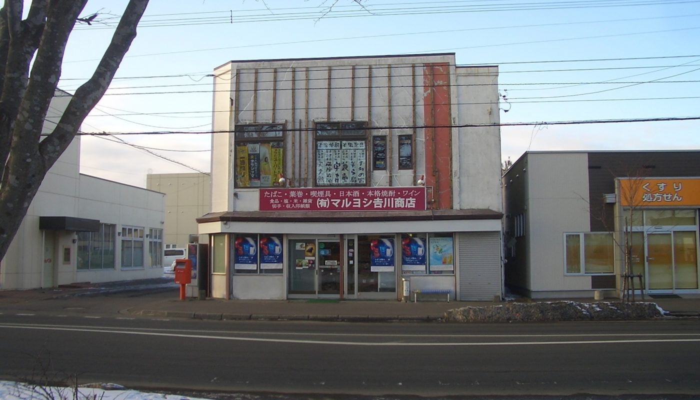 マルヨシ K